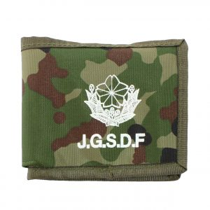 JS-0011